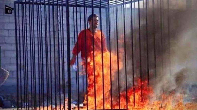 "Jordania promete ""erradicar"" al grupo terrorista EI tras la ejecución del piloto"